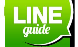 Line Guide